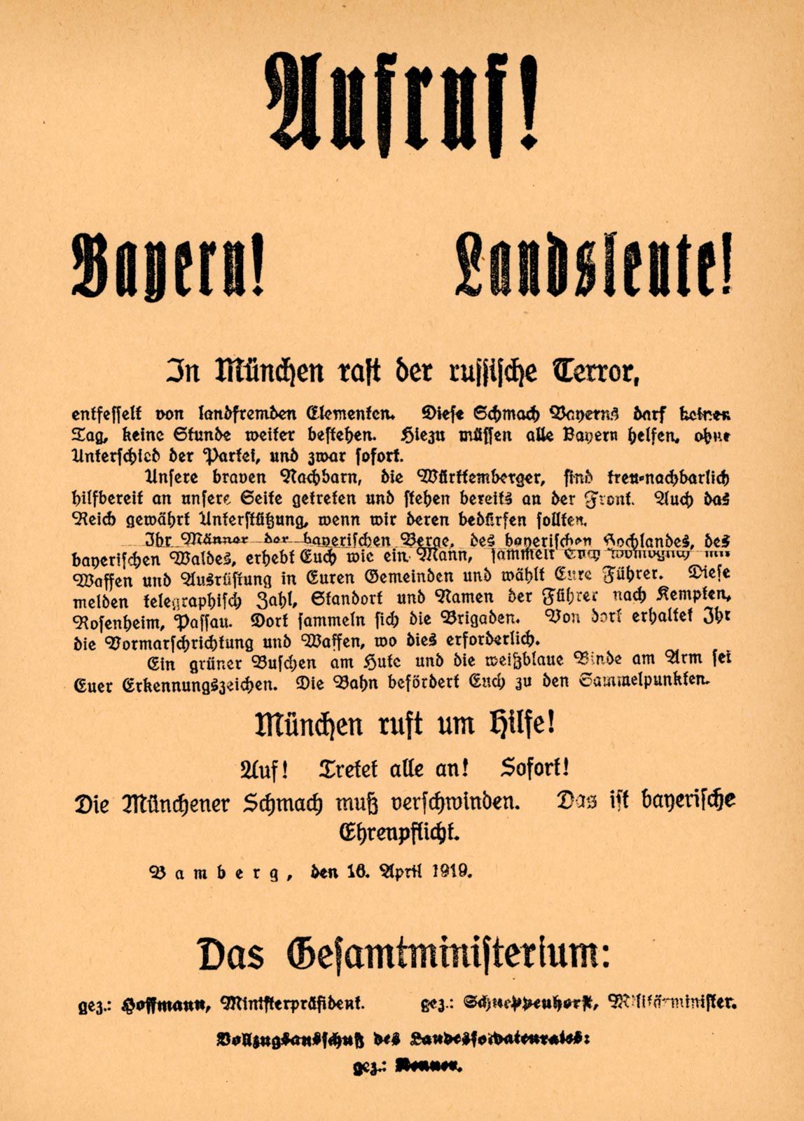 Aufruf! Bayern! Landsleute!