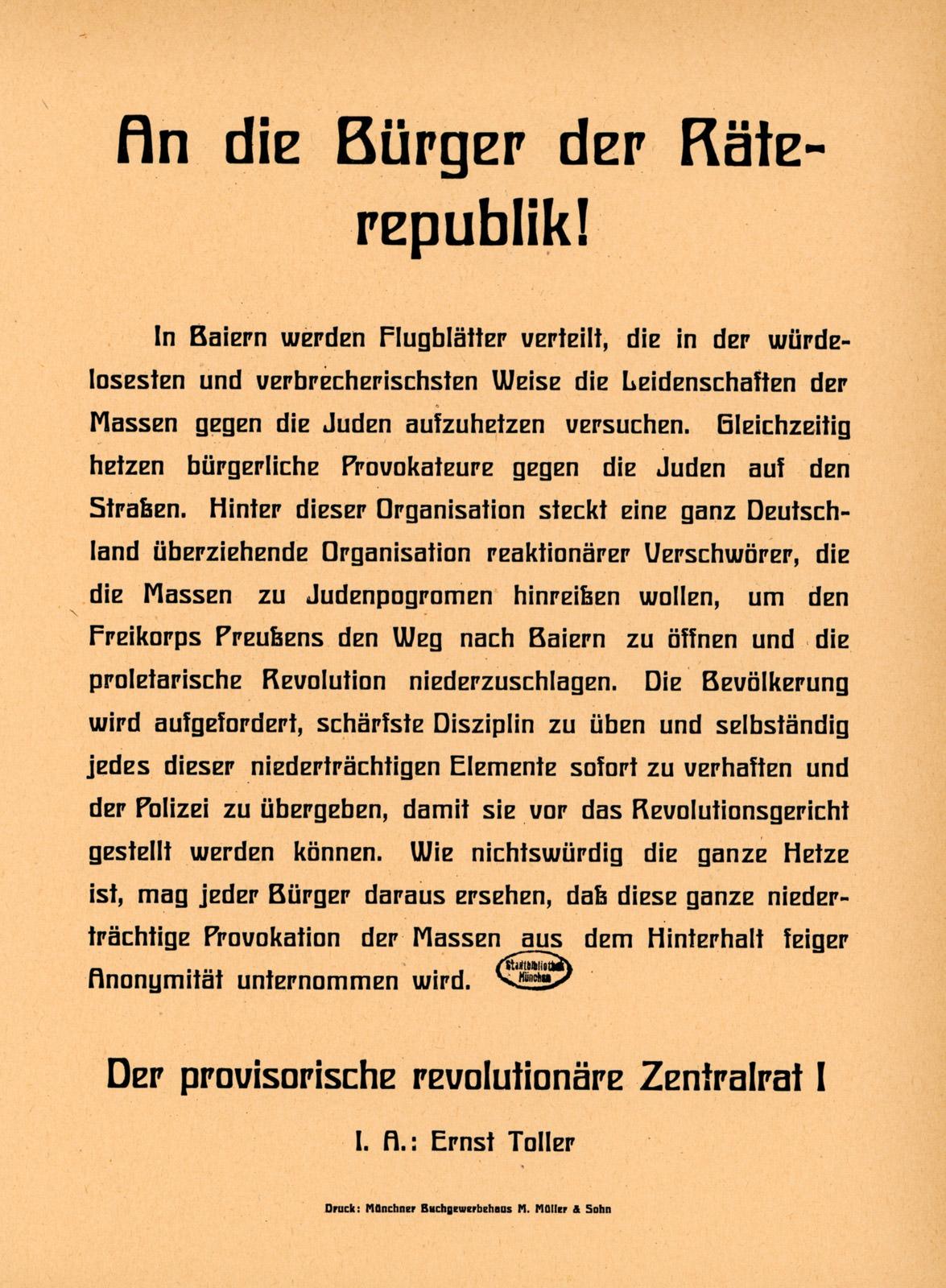 An die Bürger der Rärerepublik