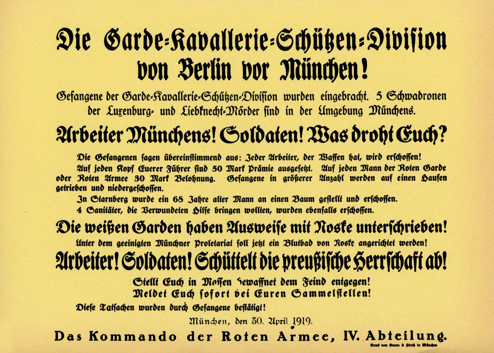 Die Garde-Kavalerie-Schützen-Division von Berlin vor München!
