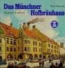 Das Münchner Hofbräuhaus